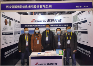 The sunresin team at the event_副本.jpg